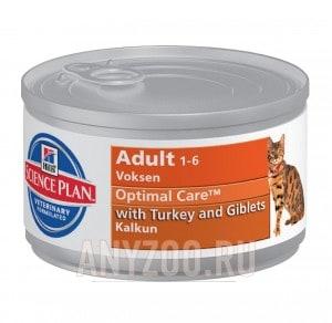 Купить Hills - Хиллс консервы для кошек индейка и потроха   (85 г)