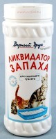 Верный Друг Ликвидатор Запаха для кошачьего туалета(порошок)