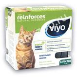 фото VIYO Пребиотический напиток для урепления иммунитета для взрослых кошек