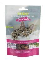 фото Титбит 005125 Вяленые лакомства Кусочки легкого говяжьего для кошек