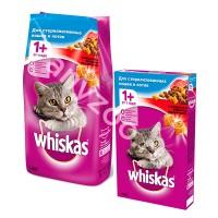 фото Whiskas Вискас Подушечки Сухой корм для кастрированных и стерилизовнных котов и кошек Говядина