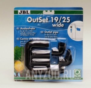 JBL OutSet wide 19/25 CP e1901