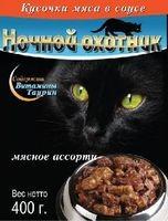 Ночной охотник консервы для кошек мясное ассорти кусочки в желе
