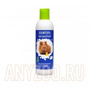 Веда витаминный шампунь для грызунов