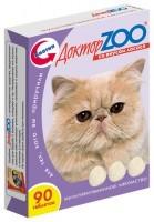 фото Доктор ЗОО Витамины для кошек со вкусом лосося