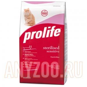 Prolife Sterilizat Sensitive
