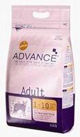 фото Advance Cat Adult Salmon Sensitive Salmon & Rice Эдванс сухой корм для кошек с чувствительными пищеварением Лосось с рисом