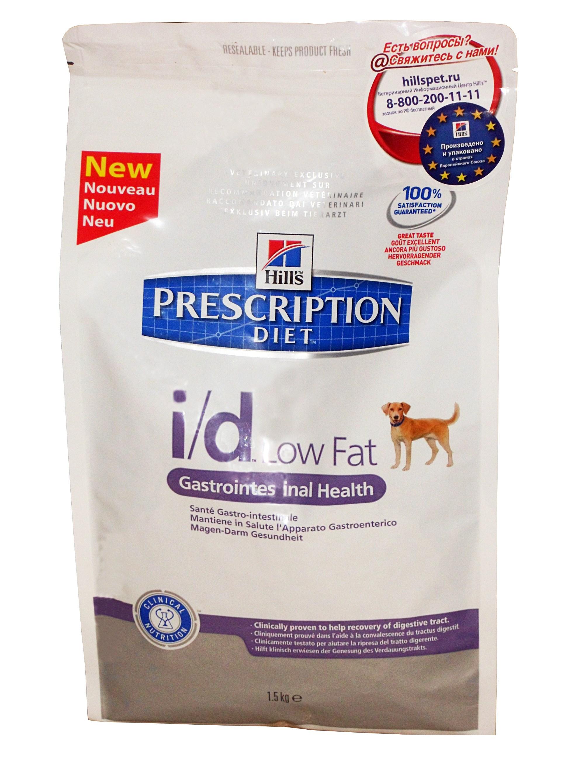 Метаболик корм для собак