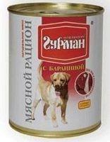 фото Четвероногий Гурман Мясной рацион консервы для собак с бараниной
