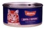 фото Maks`s - Максс консервы для кошек (с дичью и печенью)