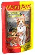МонАми Пауч для кошек нежные кусочки в соусе Телятина