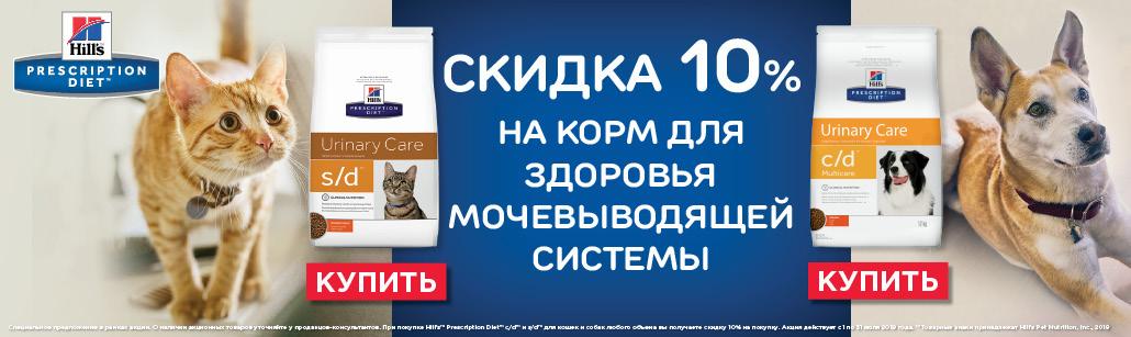 049bcf858478a Зоомагазин, интернет магазин зоотоваров: продажа кормов для животных с  бесплатной доставкой по Москве