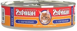 Четвероногий Гурман консервы для кошек