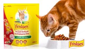 Фрискис консервы для кошек